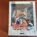 Neo-Geo AES Art Of Fighting 2
