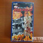 Zen Nippon Pro-Wrestling  (kutulu)