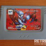 Sega Saturn Ultraman Kartuş